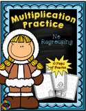 Double Digit Multiplication/Two Digit Multiplication No Re