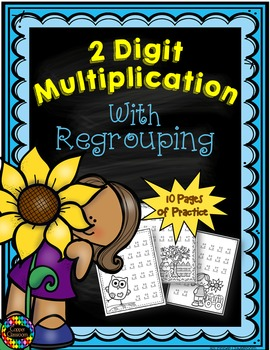 Double Digit Multiplication With Regrouping