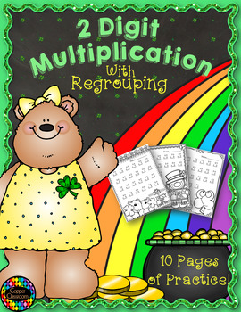 Double Digit Multiplication With Regrouping, Two Digit Multiplication