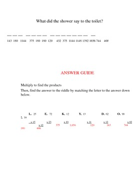 Double Digit Multiplication Worksheet