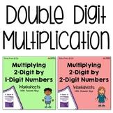 Standard Algorithm Teach Double Digit Multiplication Worksheets 2 By 2 Digits