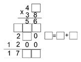 Double Digit Partial Product Multiplication Number Tile Puzzles