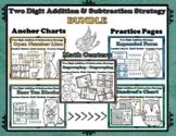 Double Digit Regrouping Math Strategies BUNDLE