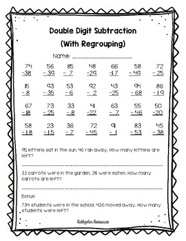 Double Digit Subtraction Assessment (With Regrouping)