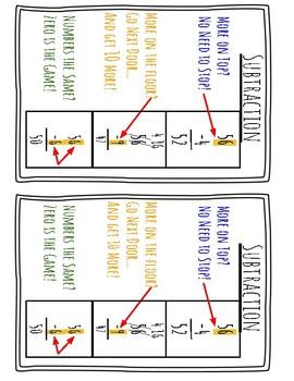 Double Digit Subtraction Bookmarks