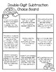 Double-Digit Subtraction Choice Board