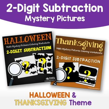 Halloween, Thanksgiving Two Digit Subtraction Coloring Pages