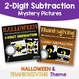 Halloween Color By Number Two Digit Subtraction, Thanksgiving Mystery Pictures