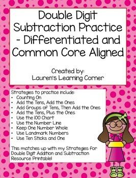 Double Digit Subtraction Practice - Differentiated - Common Core Aligned