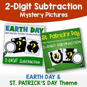 Double Digit Subtraction - St. Patrick's Day, Earth Day