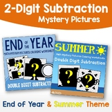Double Digit Subtraction - Summer, End of Year