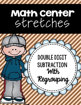 Double Digit Subtraction with Regrouping Center Strips