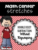Double Digit Subtraction without Regrouping Center Strips