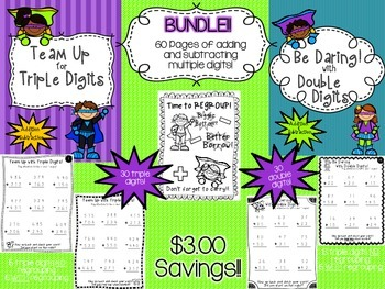 Double Digit and Triple Digit BUNDLE! +/- with and withOUT regrouping!