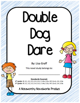 Double Dog Dare by Lisa Graff Novel Study / Guide