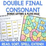 Double Final Consonant - Bonus letters
