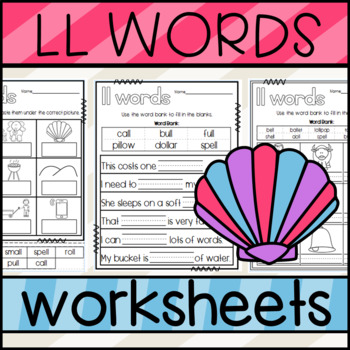 Double L Worksheets