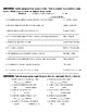Double Object Pronouns - worksheet