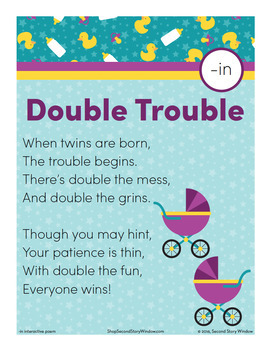 Double Trouble - in Word Family Poem of the Week
