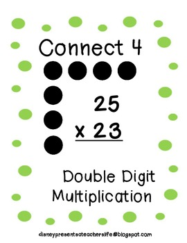 Double digit multiplication activity