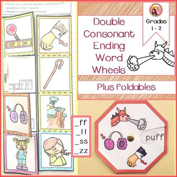 Doubled Consonant Endings - Word Wheels and Foldables