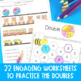 Doubles Addition Pack - worksheets, posters and games