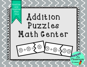 Doubles Addition Puzzles FREEBIE