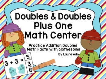Doubles & Doubles Plus One Mega Pack of Centers with Activ