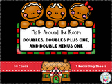 Free Gingerbread Math - Doubles, Doubles Plus One, and Dou