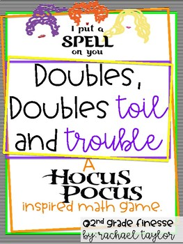 Doubles, Doubles Toil and Trouble!