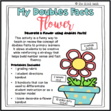 Doubles Facts Flower Power