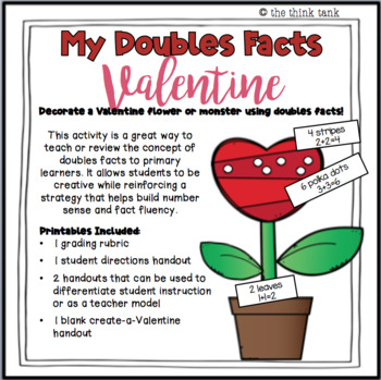 Doubles Facts Valentine's Heart