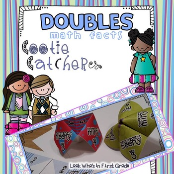 Doubles Math Facts Cootie Catcher