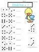 Doubles Plus One Math Center Games
