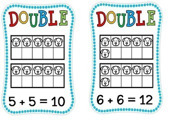 Doubles flash cards -Dog theme (flash freebie)