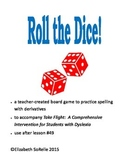 Spelling:  Doubling Rule Game