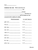 Doubling Rule Worksheets -Orton Gillingham Aligned