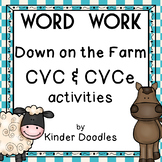 Down on the Farm CVC ~ CVCe Activities