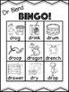 Dr Blend Bingo [10 playing cards]