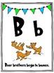 Dr. Seuss Alphabet Banner