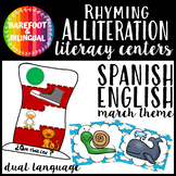 March Inspired Literacy Activities!