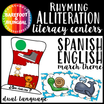 Dr Seuss Inspired Literacy Activities!