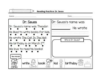 Dr. Seuss Reading Comprehension Fun - Kindergarten