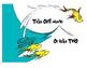 Dr. Seuss Themed Behavior Chart