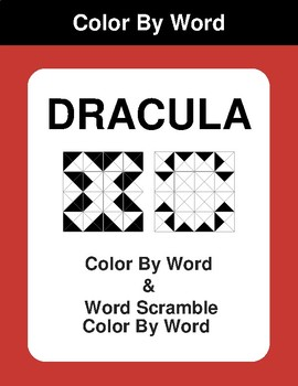 Dracula - Color By Word & Color By Word Scramble Worksheets