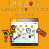 Dragon Activity for Articulation and Verbs Homework