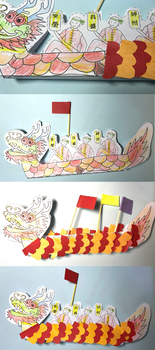 Dragon Boat Festival Chinese culture  Chinese festival