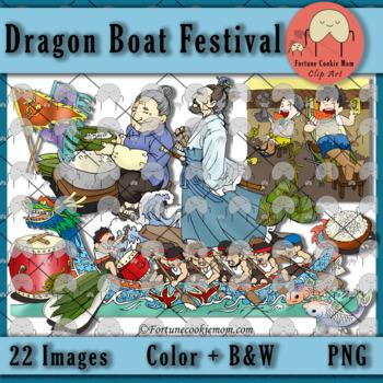 Dragon Boat Festival Clip Art