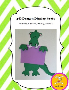 Dragon Craft - for Writing, Bulletin Boards,or Art