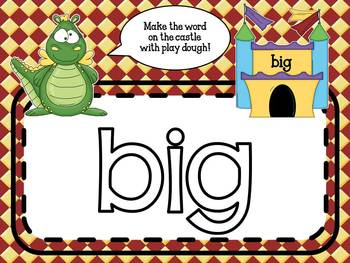 Dragon Fun Play Dough Mats for Dolch Pre-Primer and Primer Sight Words